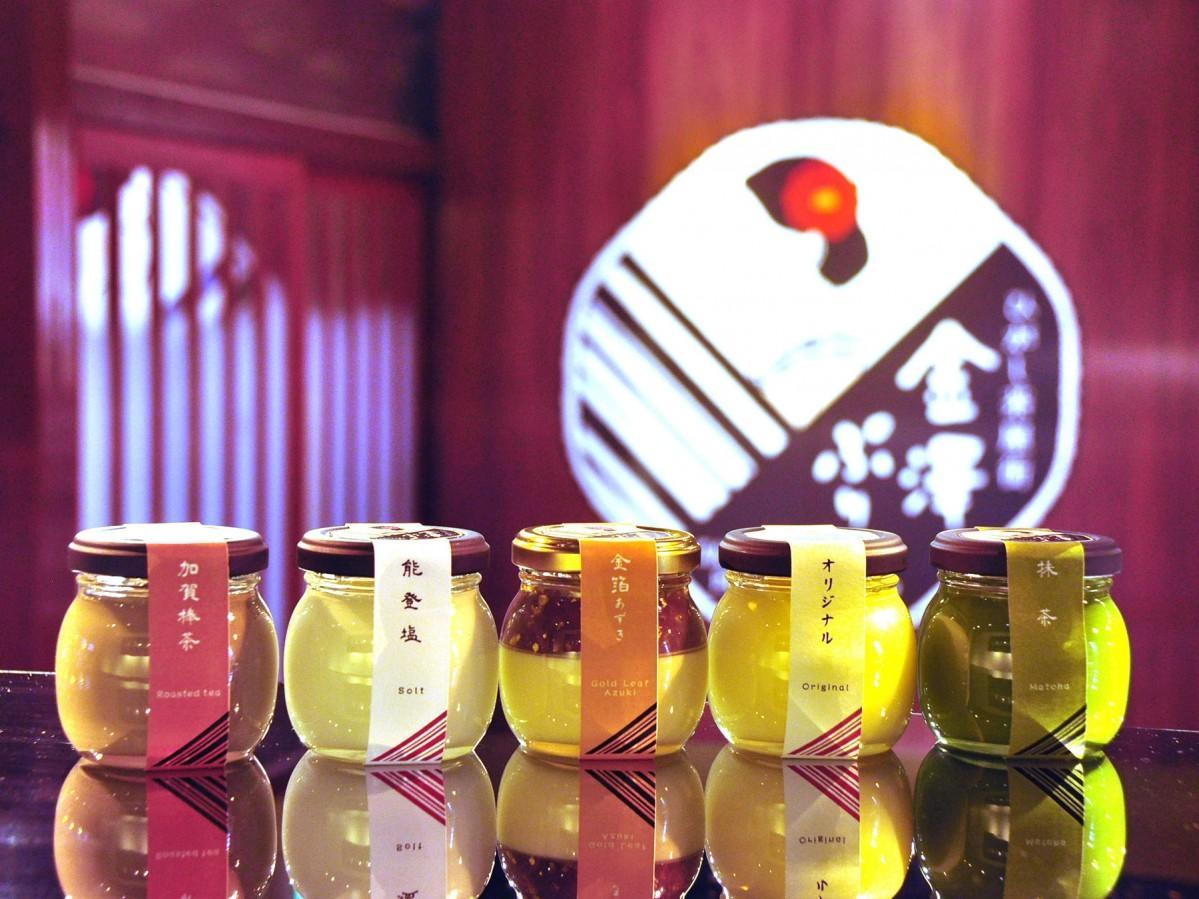 金沢のひがし茶屋街にオープンした「金澤ぷりん本舗」