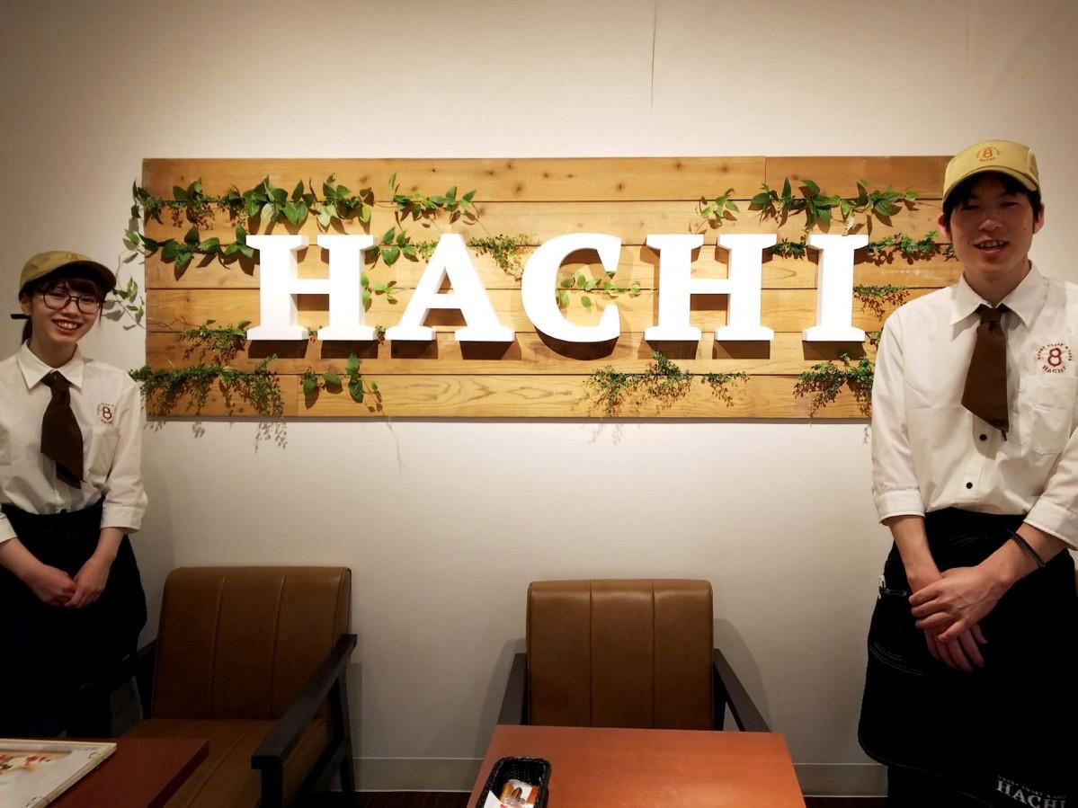 北陸初出店「HONEY TOAST & CAFE HACHI 金沢店」のスタッフ