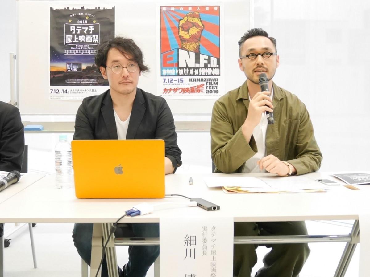 金沢21世紀美術館で行われた記者会見の様子