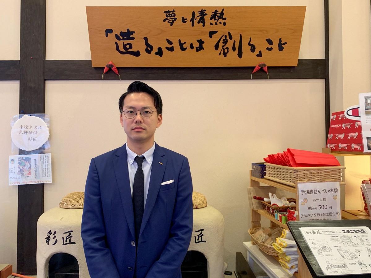代表取締役社長の髙﨑憲親さん