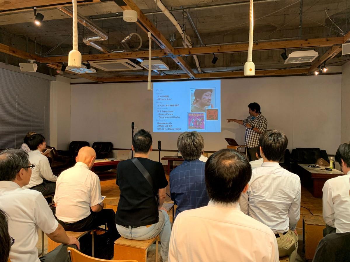 「ZENKEI AI フォーラム 第3回」会場の様子