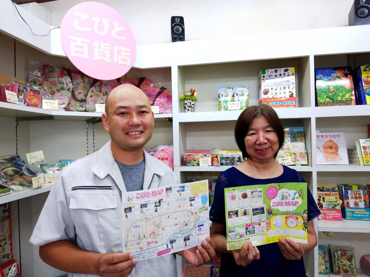 こびとづかんの町つるぎ実行委員会の野崎さん(左)とこびと百貨店の竹村さん(右)