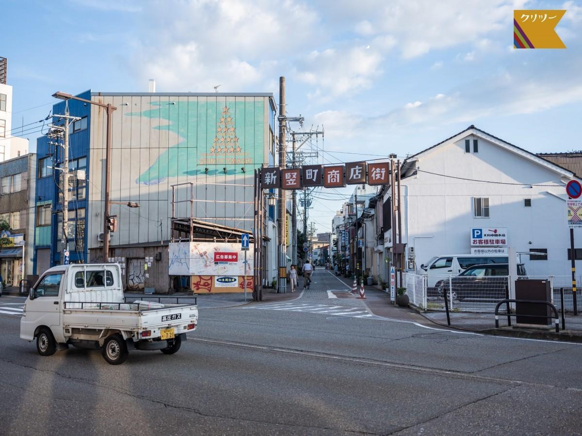 新竪町商店街の入り口