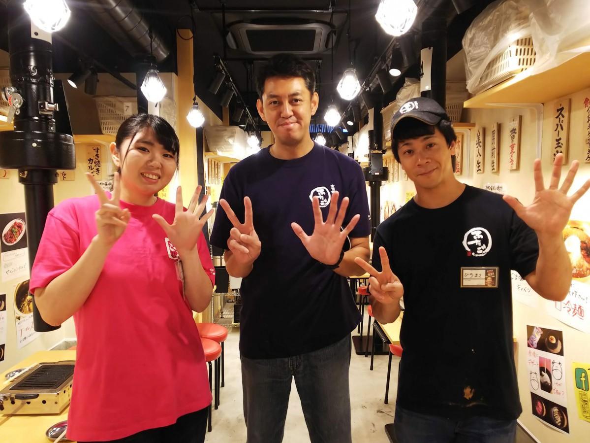 「大阪焼肉・ホルモンふたご金沢片町店」スタッフの皆さん