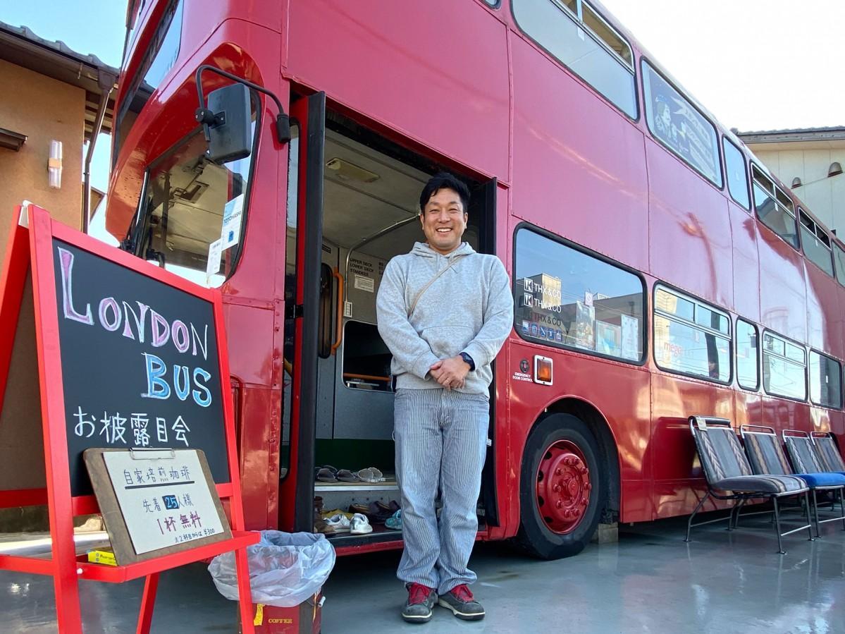 ロンドンバスホテルの代表、世戸勇樹さん