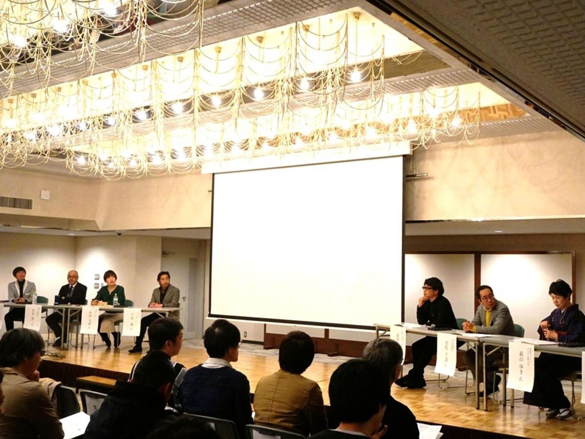 「金沢デザイン会議」昨年の様子