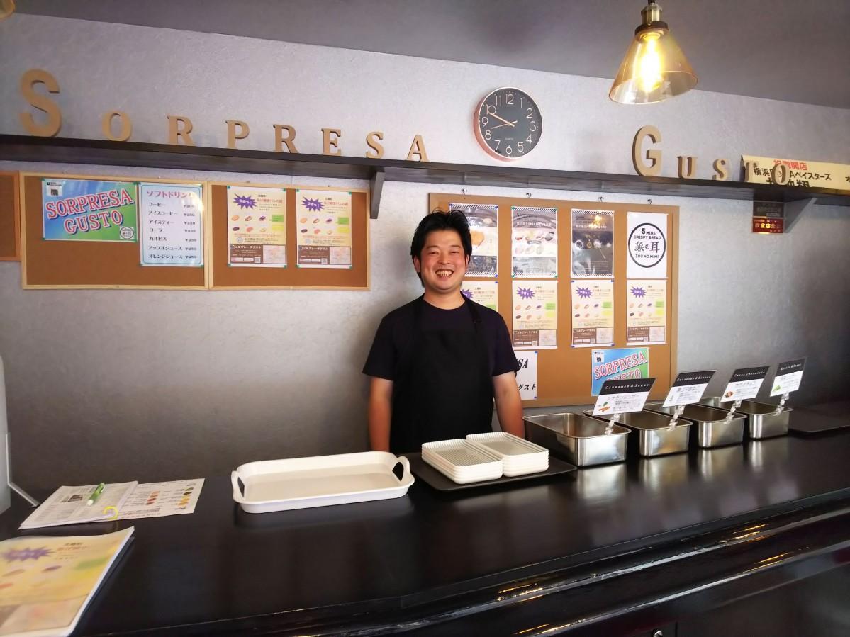 あげ焼きパン「象の耳」の特約店「ソルプレーザグスト」のオーナー堀田さん