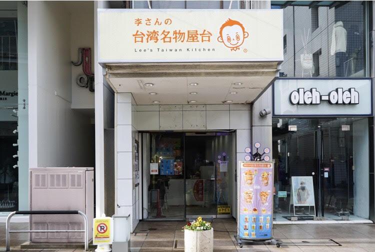 金沢初出店した「李さんの台湾名物屋台」