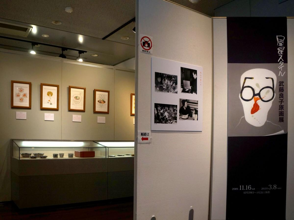 室生犀星記念館で開催されている「犀星スタイル 武藤良子原画展」の会場風景