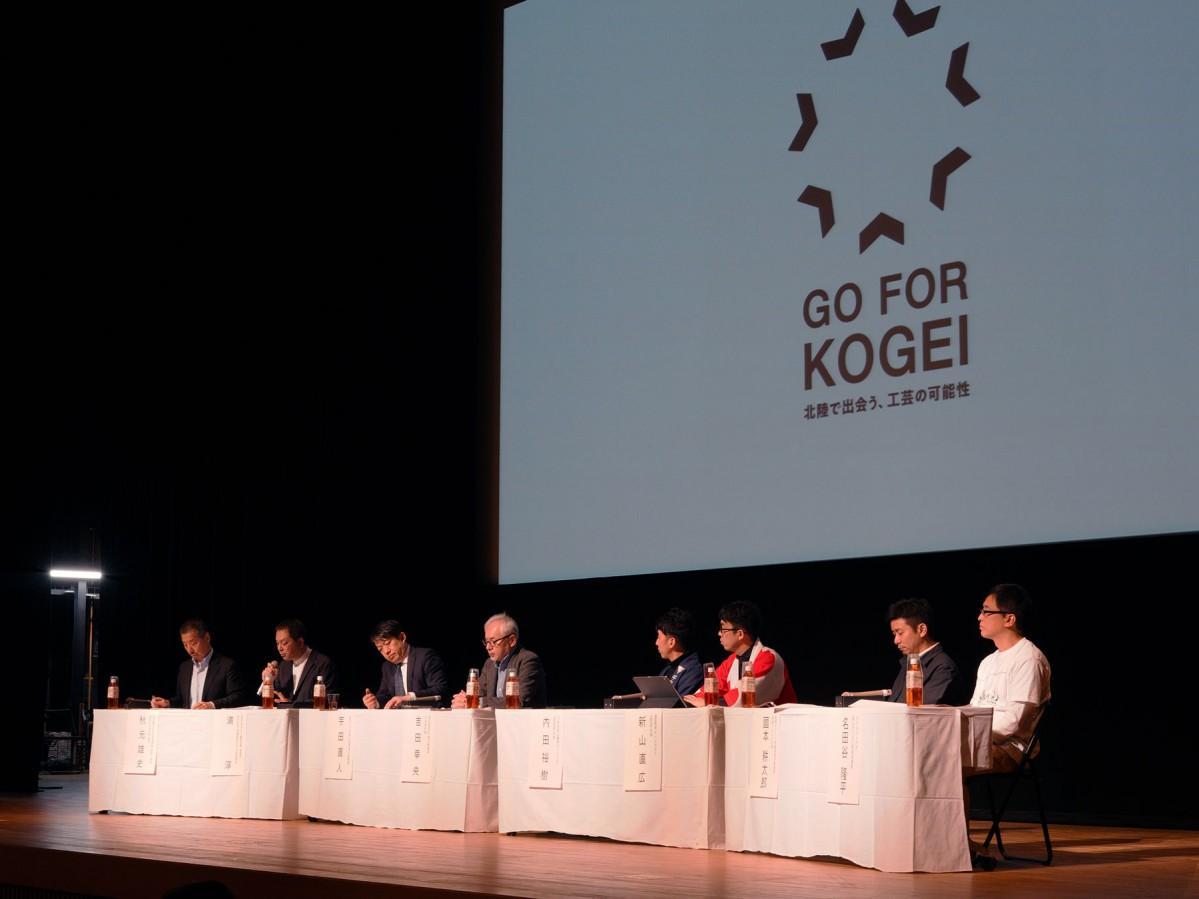 連携する6つの工芸祭の代表らによるトークセッションも行われた