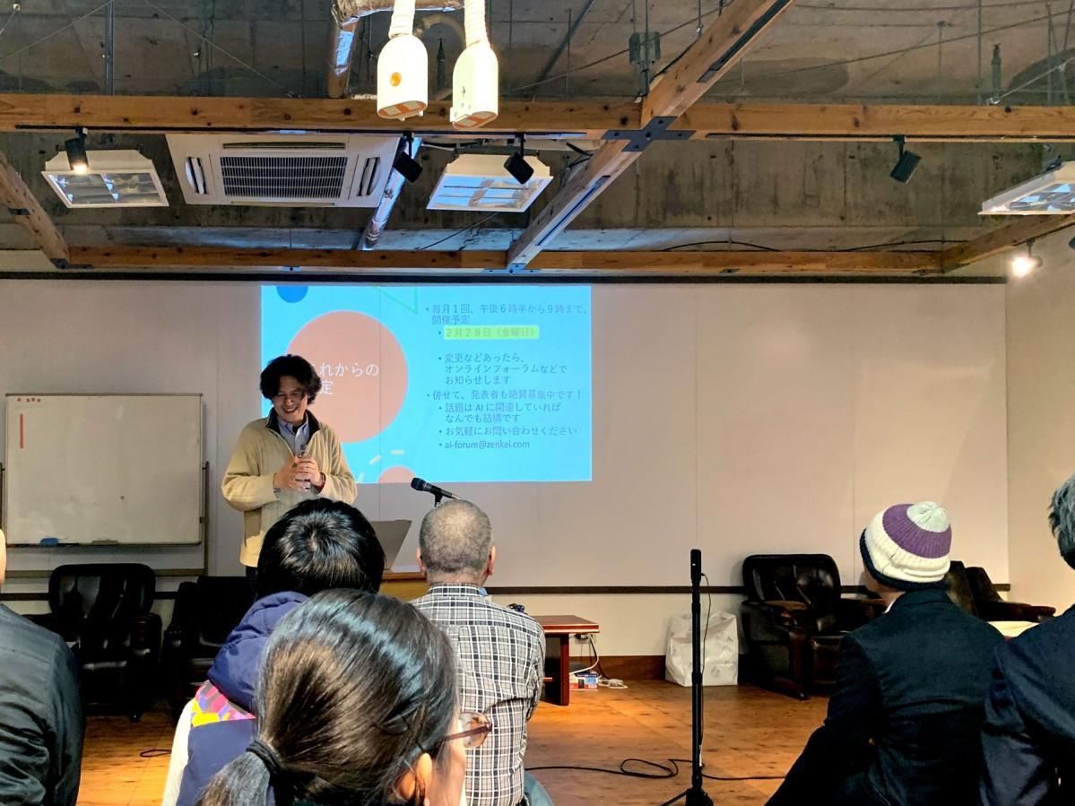 「最近のAI動向」を話すZENKEIラボラトリー責任者・市來健吾さん