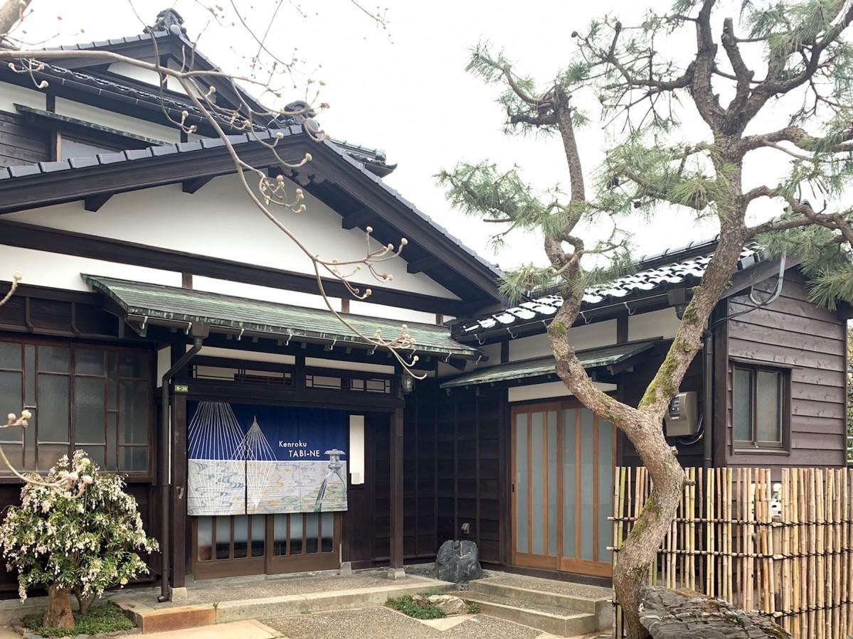 町家を宿泊施設として再生した「kenroku旅音」