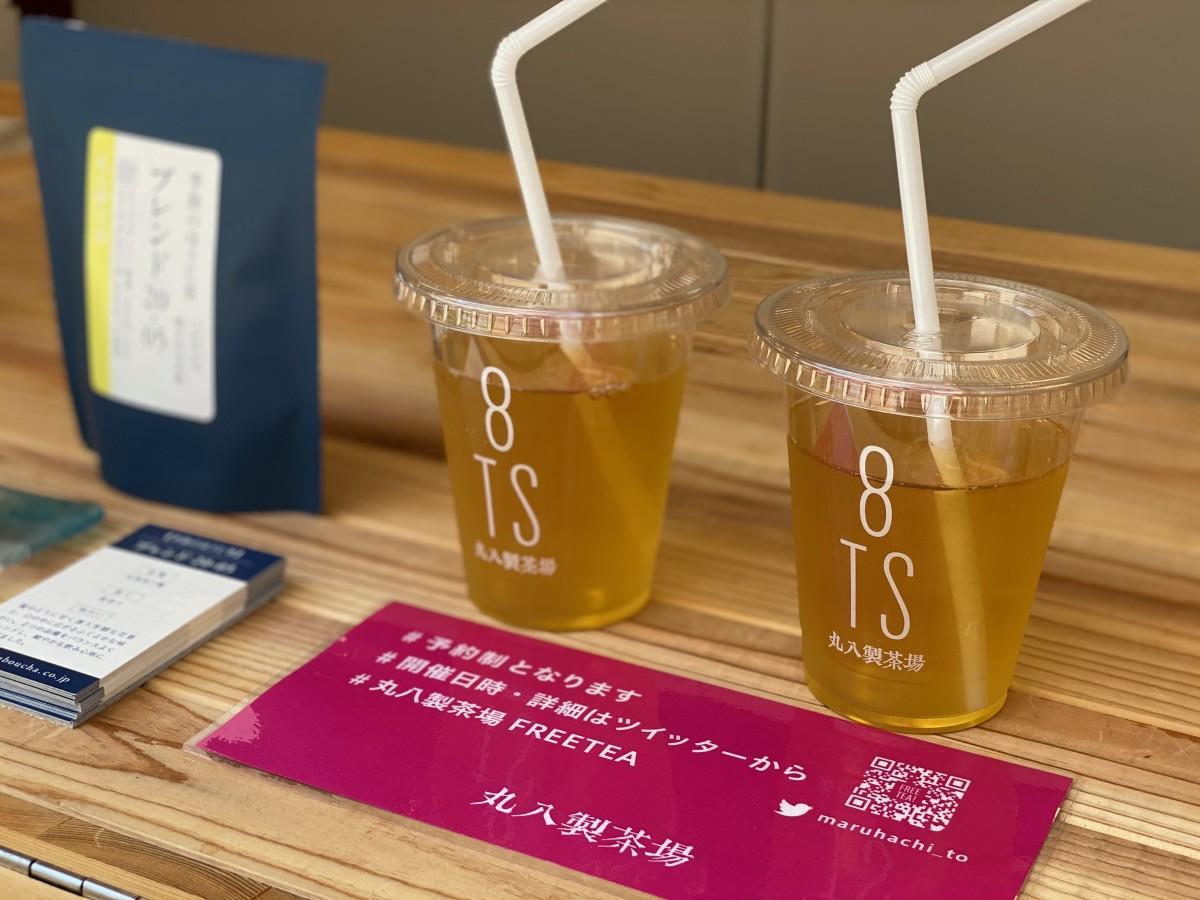 この日提供されていたのは、台湾茶2種をブレンドした浅煎りのほうじ茶