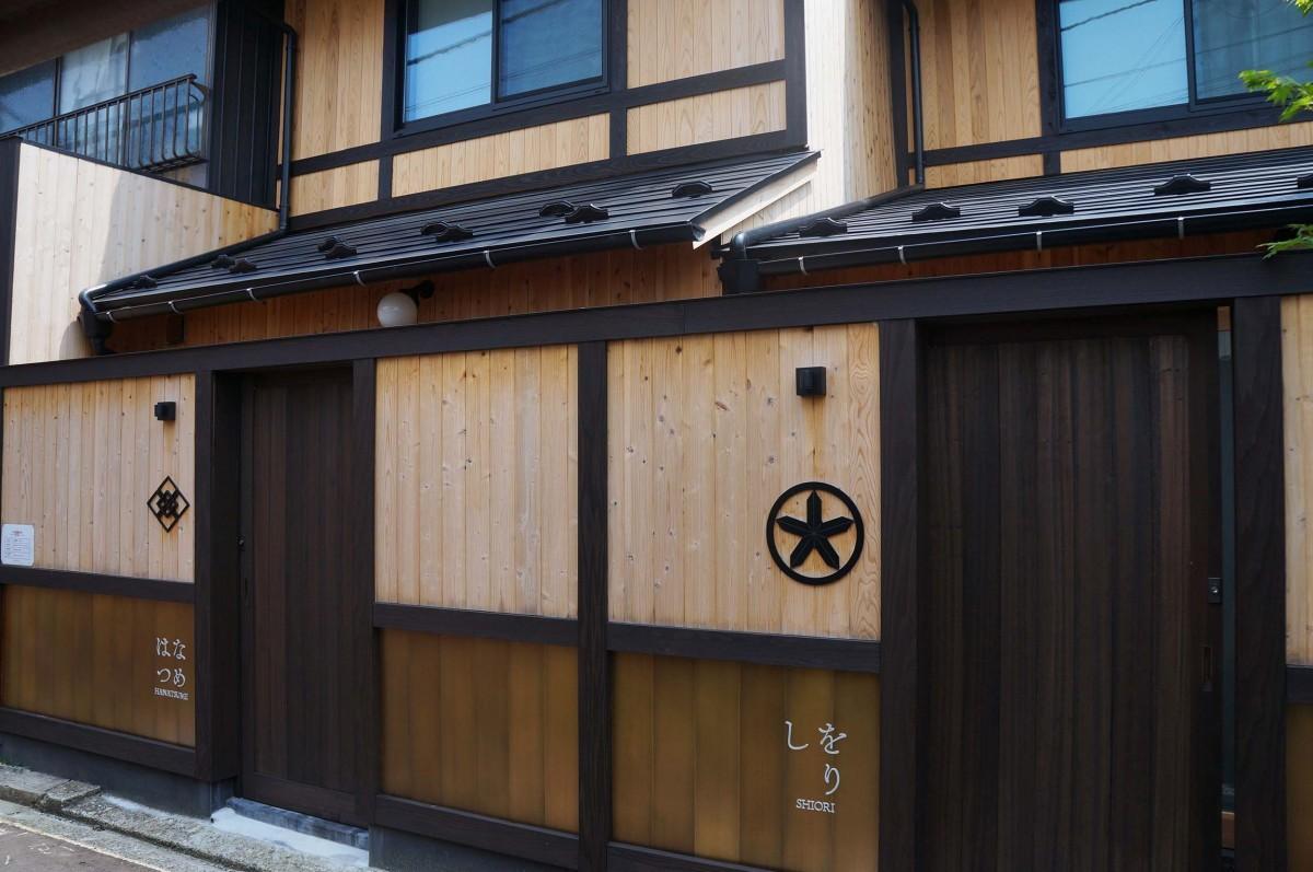 金沢で開業した宿泊施設「町家レジデンスイン武家屋敷はなつめ・しをり」
