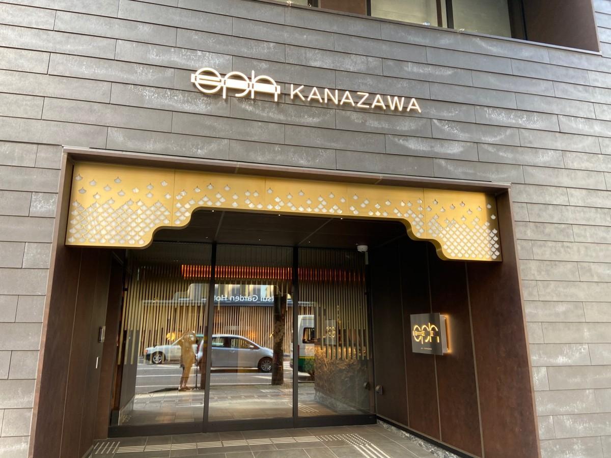 金沢の中心部にオープンしたホテル「eph KANAZAWA」