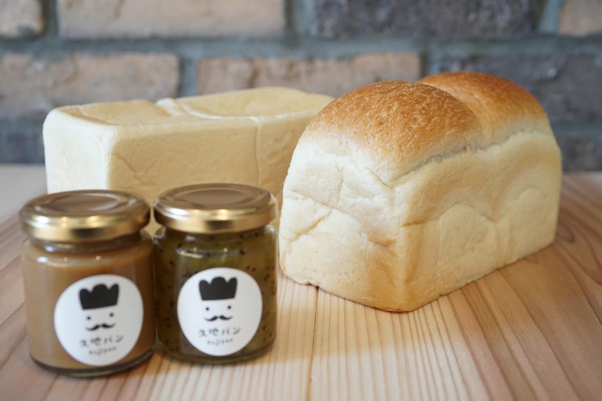 「三池パン」が販売する食パン