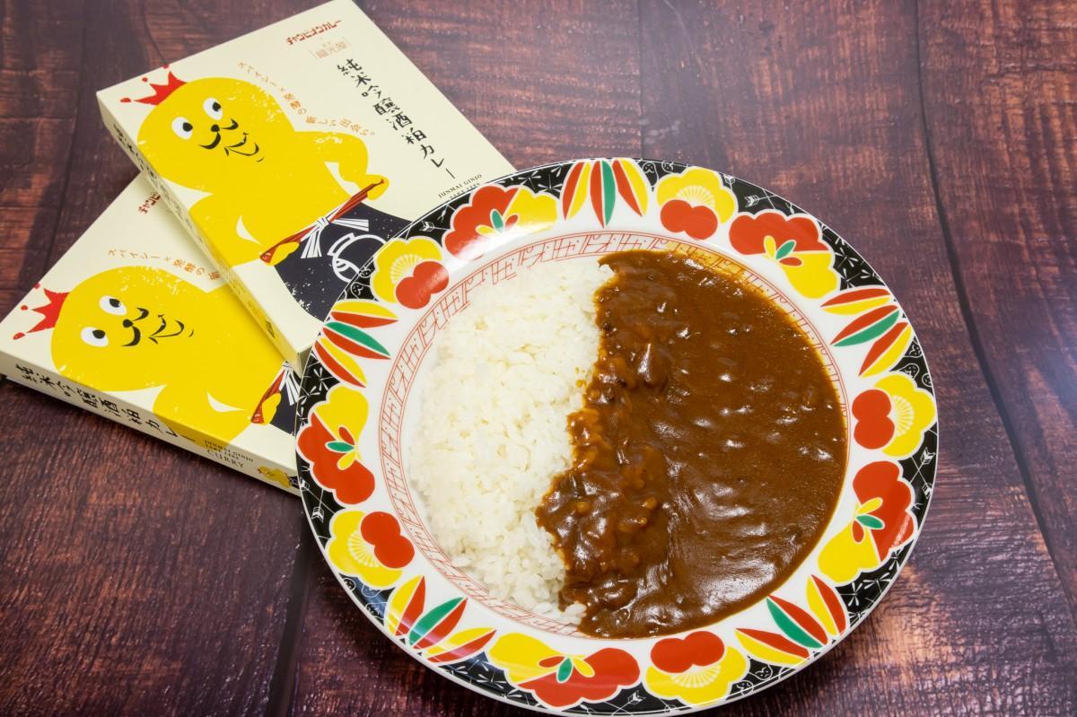 チャンピオンカレーの店舗で提供した「純米吟醸酒粕カレー」
