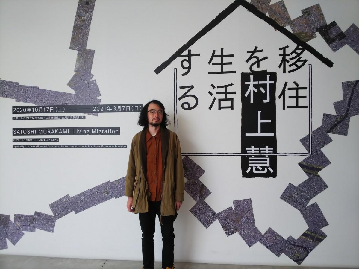 「移住を生活する」プロジェクトを行う村上慧さん