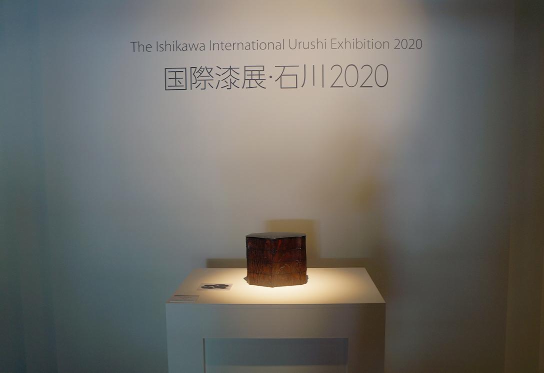 大賞を受賞した本間健司さんの作品「割木四段重箱」