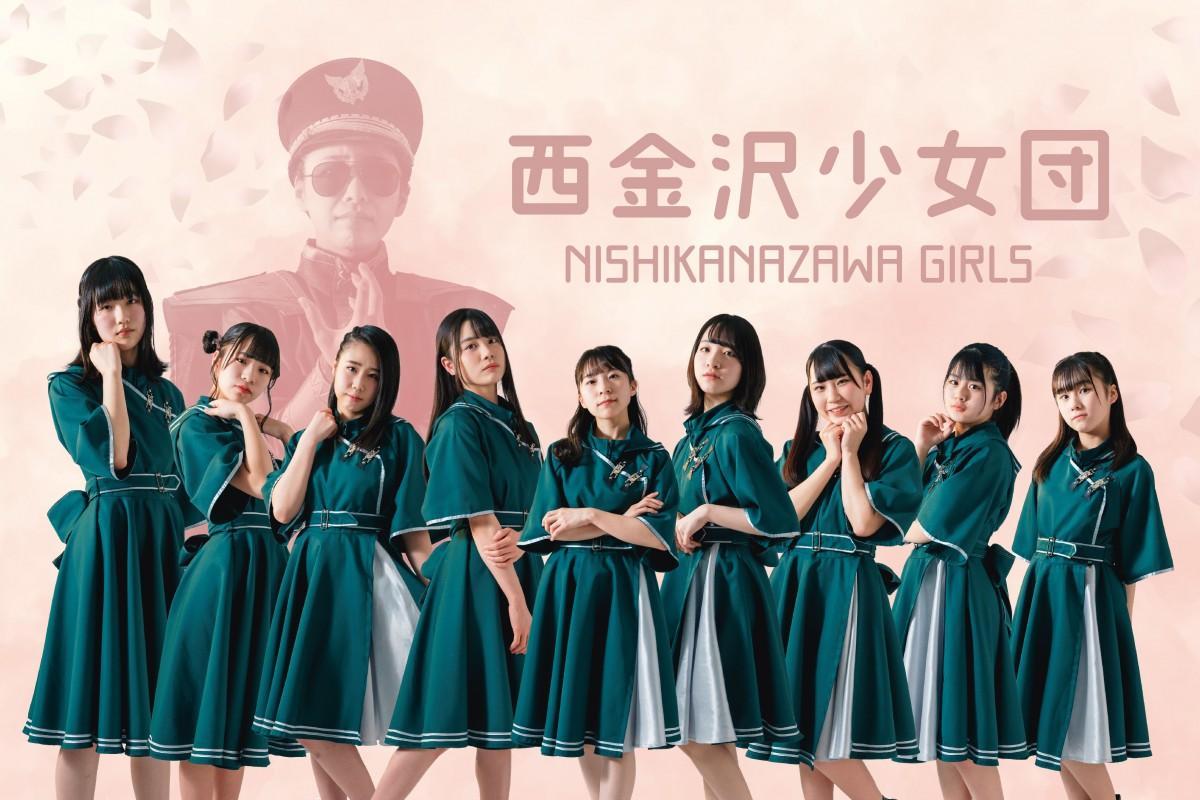 「西金沢少女団」のメンバーたち