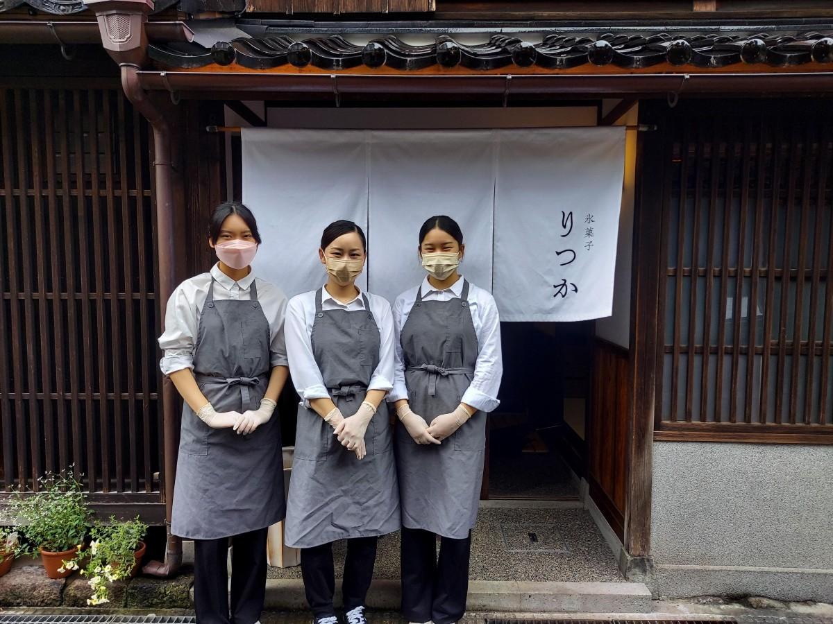 「氷菓子りつか」が東山にオープン