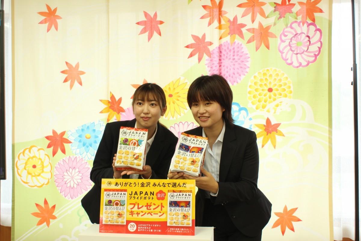 お披露目会でのフォトセッションの様子 多賀さん(左)と永田さん(右)