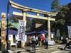 金沢の久保市乙剣宮で「復活窪市」 露店やはしご登り、まち歩きなど