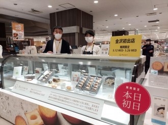 金沢に「Butters」期間限定ショップ 「クラフトバターケーキ」の人気店が北陸初出店