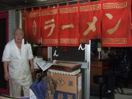 元祖「半ちゃんらーめん」店の「さぶちゃん」。店主の木下三郎さん