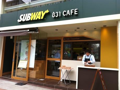 新業態店「サブウェイ野菜カフェ」は「831(野菜)」のロゴが目印