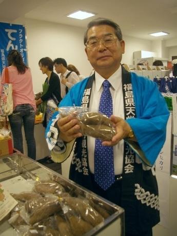 天栄村の特産品の一つ「ヤーコン」を紹介する同村長の兼子司さん
