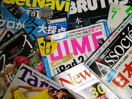 週刊誌以外の定期雑誌の発売点数はひと月に約3,000点。これらの雑誌の制作進行が48時間前倒しになる