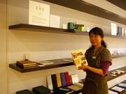 美術製本店「美篶堂」、神田錦町「竹尾 見本帖本店」ショールームに移転