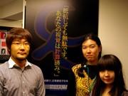 神田淡路町に「錯覚美術館」-数学で導き出した「錯覚」を体験