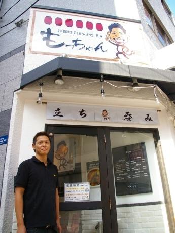 「一杯でも気軽に飲みに来てほしい」とオーナーの鴨田知久さん