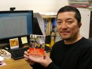 「笑う、避難所-石巻・明友館 136人の記録-」-集英社から新書