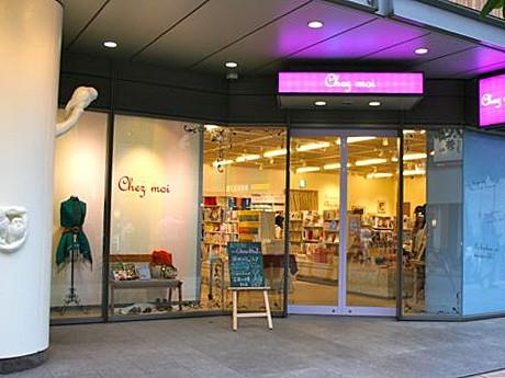 東京堂書店・神田神保町店の斜め向かい