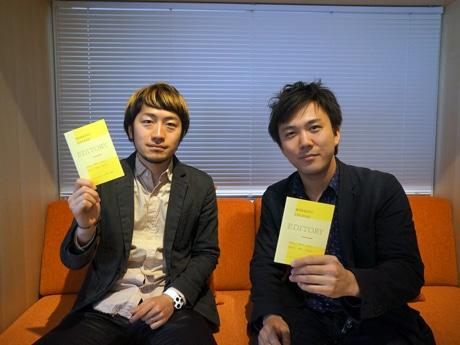 クリエイティブディレクターの中村さんと運営ディレクターの江口さん