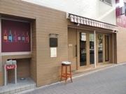 神田小川町にレストラン「ビストロひだまり」-鉄板料理やワインにこだわり