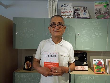 軽装版「日本国憲法」を持つ島本さん