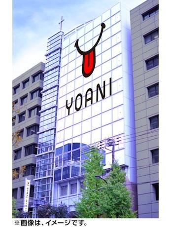 「YOANI東京校」新校舎イメージ