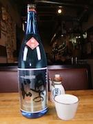 神田の居酒屋「赤兵衛」で日本酒イベント 「奥の松 吟醸原酒」テーマに