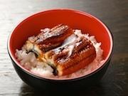 神保町に「うなぎ専門店 うなどん丼」 うな丼を500円で提供