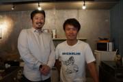 神田で「餃子ジョッキー」が全国から取り寄せた1000粒の餃子を食べる「餃子フェス」開催