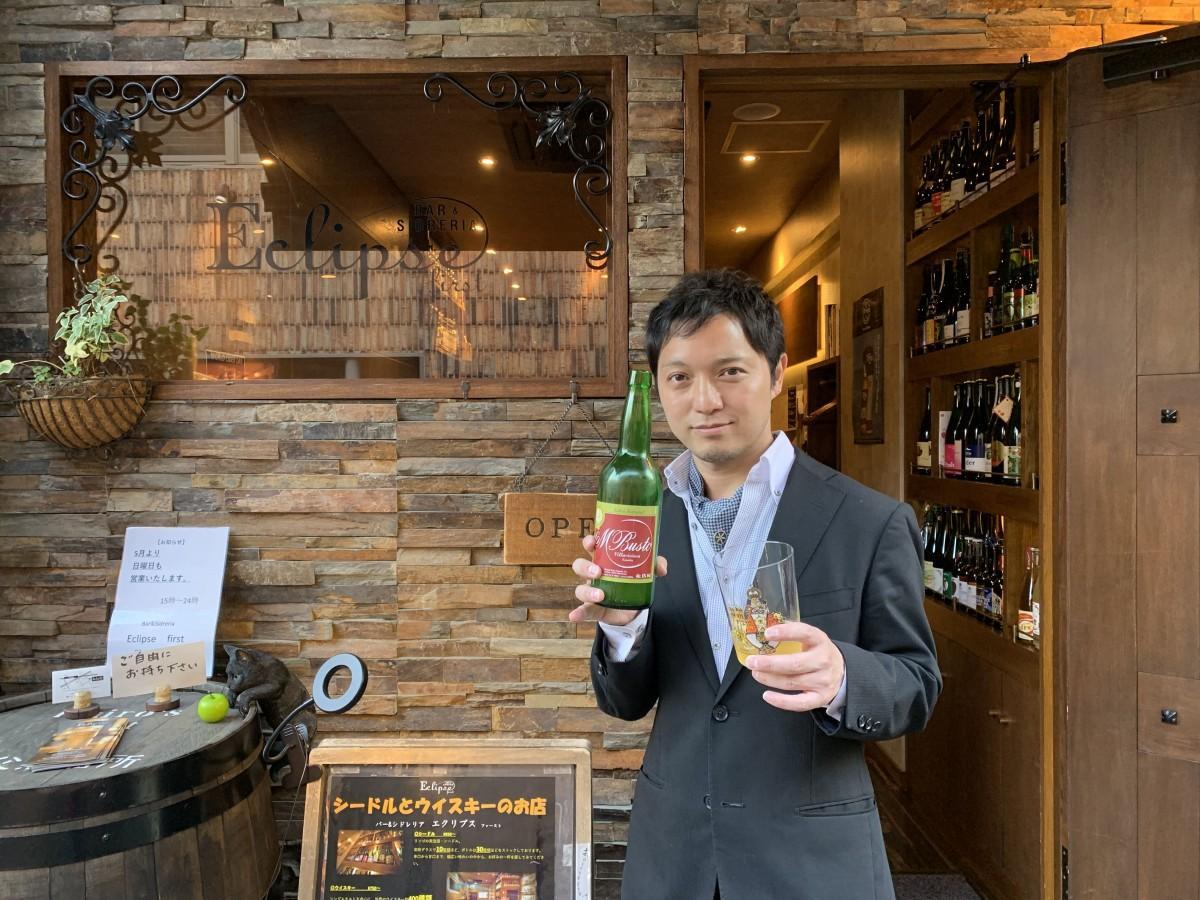 同店オーナーの藤井達郎さん