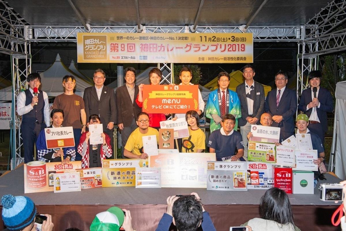 「第9回 神田カレーグランプリ 2019 グランプリ決勝戦」の様子
