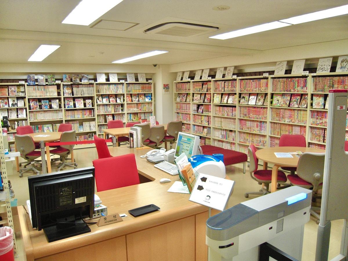 「現代マンガ図書館」