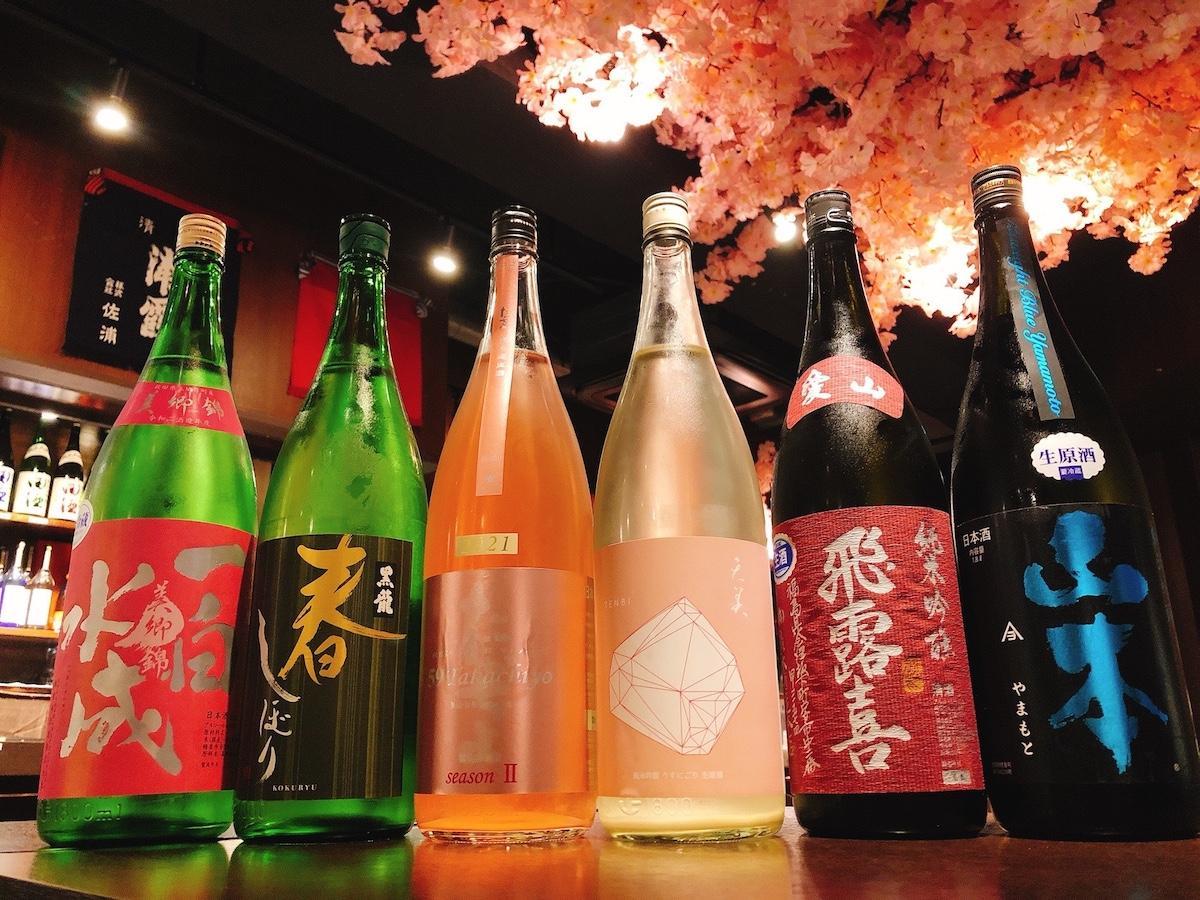 「日本酒原価酒蔵 神保町店」