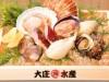 水道橋に漁師料理「大庄水産」都内最大店 浜焼き・鮮魚・すしなど