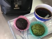 門司の「高石餅店」がコーヒー味おはぎ お彼岸に合わせ期間限定で